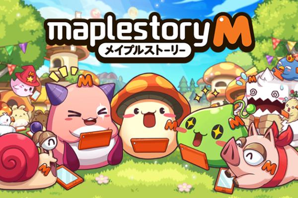 【メイプルストーリーM】自動戦闘のやり方
